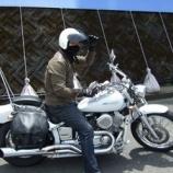 『バイク』の画像