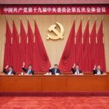 『自民党支持者が大好きな中国共産党に日本は侵略されることが決まりました。』の画像