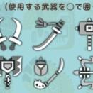 【MHWI】古代竜人による武器使用率って今こんな感じなのか【アイスボーン】