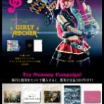 Blog   Actress-Actor - Nonomy's official website  -