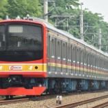 『【メルヘン完成形】205系武蔵野線第6陣、M62編成社内試運転(11月27日)』の画像