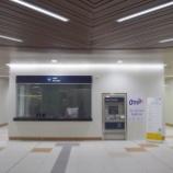 『【MRTJ南北線】地下鉄は3月25日に本当に営業開始したのか?』の画像