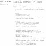 『なんと!Mountain Lion 10.8.2 のアップデートまで キターッ』の画像