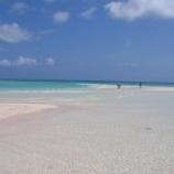 『いつか行きたい日本の名所 はての浜』の画像