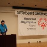 『【熊本】活動報告会、交流会、NG壮行会を開催しました。』の画像