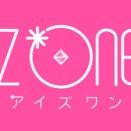 「PRODUCE48」見終わったあと「IZ*ONE CHU」の他に見ておいた方がいいのある?