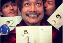 香取慎吾がインスタに投稿したキス写真が話題に(画像あり)