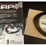 『【スタッフ日誌】Strut Reinforcement Plate(SRP) by VAPをお取付!』の画像