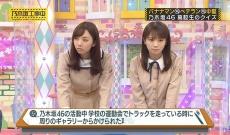 【乃木坂46】伊藤理々杏さん、よっ、アイドル!