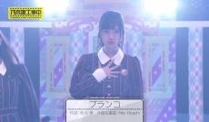【乃木坂46】劇画タッチの蘭世wwwww
