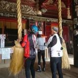 『1月のUCCサイクリング(神野寺)』の画像