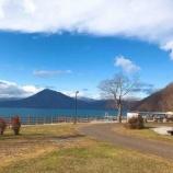 『北海道で薬膳を楽しみました!』の画像