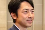 小泉進次郎「新聞に軽減税率はおかしい」「なかなかテレビで報じてもらえない」池上彰「新聞社を敵に回しますね」