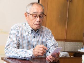 中山副大臣「接種予約はネットのみ。電話はダメです」お年寄り「絶対無理ぃ…」