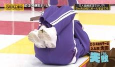 【乃木坂46】大園桃子さん「×」の意味…