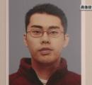 警官襲撃、飯森裕次郎容疑者(33)を逮捕 拳銃を所持 箕面市の路上で寝転んでいたところを確保 ★5
