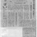 No578  三里塚の今 ―なお続く成田空港問題 市東さんの農地取り上げ