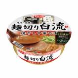 『【カップラーメン】麺切り白流 焼干し中華そば』の画像