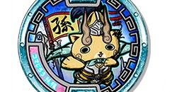 【QRコード】コマじろう孫権の武将メダル【妖怪三国志】