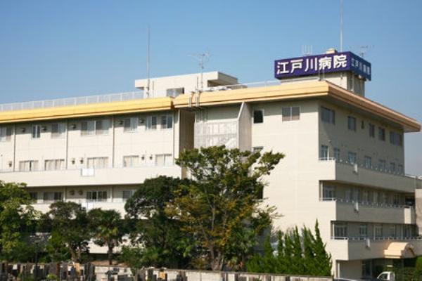 病院 おかしい 江戸川