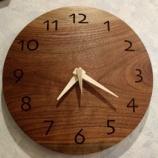 『【限定特価】SWINGのブラックウォールナットの掛け時計』の画像