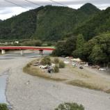 『浜松キャンプ〜‼️‼️』の画像