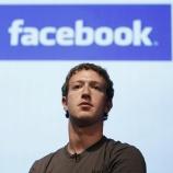 『フェイスブック(Facebook)は、なぜ世界を変えられたのか?』の画像