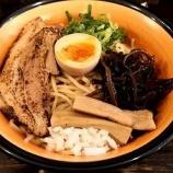 『戸田・さいたま市にある「八頭龍」でまぜそばをいただく』の画像