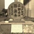 1868年4月11日は、「江戸城無血開城の日」