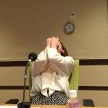 『【乃木坂46】岩本蓮加さん、本日も安定のゲラ発動wwwwww』の画像