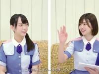 【日向坂46】『ユニエア』新メンバーインタビューに松田好花の姿が!!!!!