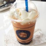『【プロンポン】のんびりできて立地も良い33/1のカフェ』の画像