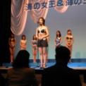 2002湘南江の島 海の女王&海の王子コンテスト その15(10番・水着)