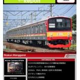 『月刊マンガライレポート5月号発刊のお知らせ』の画像