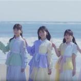 『【乃木坂46】泣ける…阪口珠美が『平行線』MVワンシーンで手を降ろさなかった理由・・・』の画像