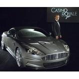 『Casino Royale』の画像