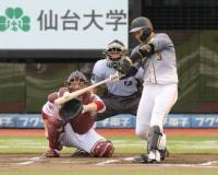 中田大山論争wywywywywywywywywywywywywywywywywywywywy