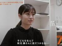 【!?】秋元康「前田敦子が彼を連れて来た時、なぜか僕の方が照れてしまったw」