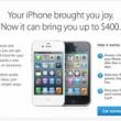 アップルが製品の下取りを強化