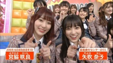【HKTBINGO!】PRODUCE48組スタジオ初登場&指原莉乃あるあるネタ披露【画像まとめ】