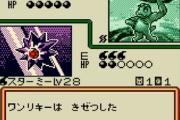 【ゲーム】ポケモンカードGBとかいう名作wwwwwwwww