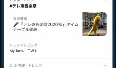 【乃木坂46】なんかええな ・・・中田花奈さんの初体験・・・