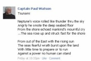 シー・シェパード代表 「津波は天罰」