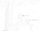 【風物詩】韓国メディア「ワシントンの桜も済州島産(嘘)起源を百年争ってる(嘘)」ファクトを直視できない模様