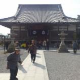 『今日の1号館(福成寺)』の画像