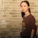 『【中国最新情報】「中国・清華大学に「バーチャル学生」が入学」』の画像