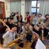 『2/24はサクソフォンアンサンブルアフタヌーンコンサートへ!』の画像