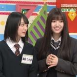 『欅坂46上村莉菜がでかい!』の画像