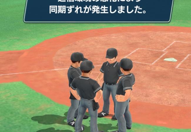 コロプラの新作野球ゲーム、ラグに対する神システムを導入