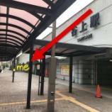 『Taniga Meetup!1月24日開催のお知らせ』の画像